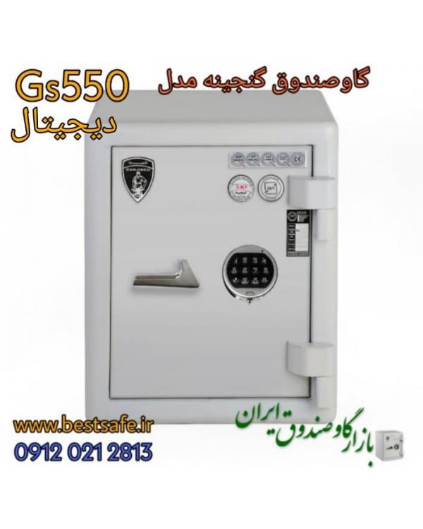 گاوصندوق دیجیتال خانگی برند گنجینه مدل gs 550