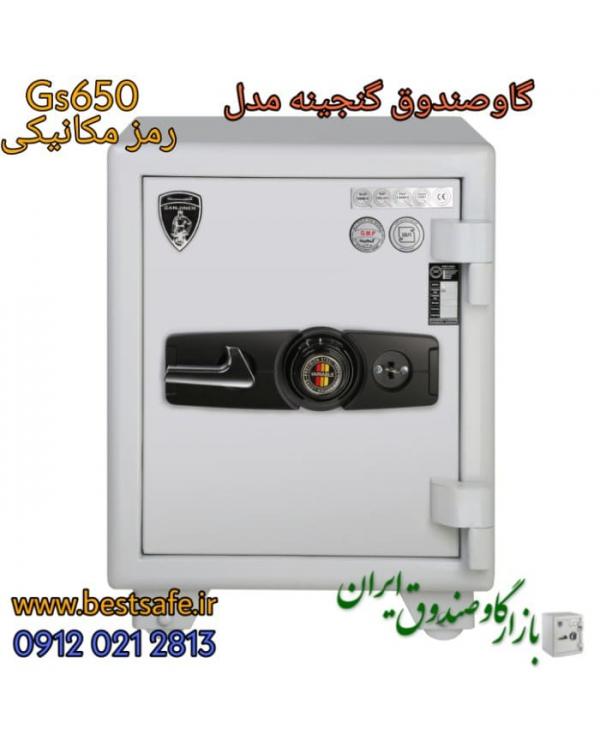گاو صندوق جی ام پی با رمز مکانیکی تایوانی gmp gs 650 tvm