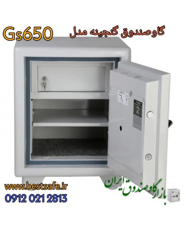 تصویر داخلی گاوصندوق گنجینه 650