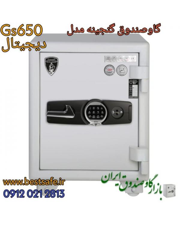 گاوصندوق دیجیتالی گنجینه مهر پارس مدل gs 650