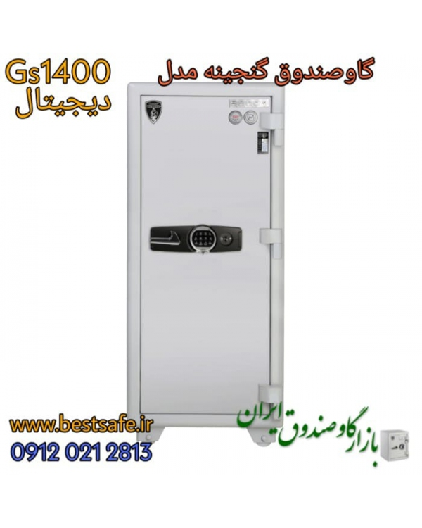 گاوصندوق دیجیتال بزرگ اداری مدل 1400 گنجینه