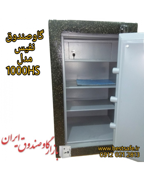 گاوصندوق سوپر نفیس مدل 1000HS