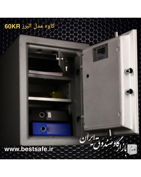 گاوصندوق کاوه مدل البرز 60kr