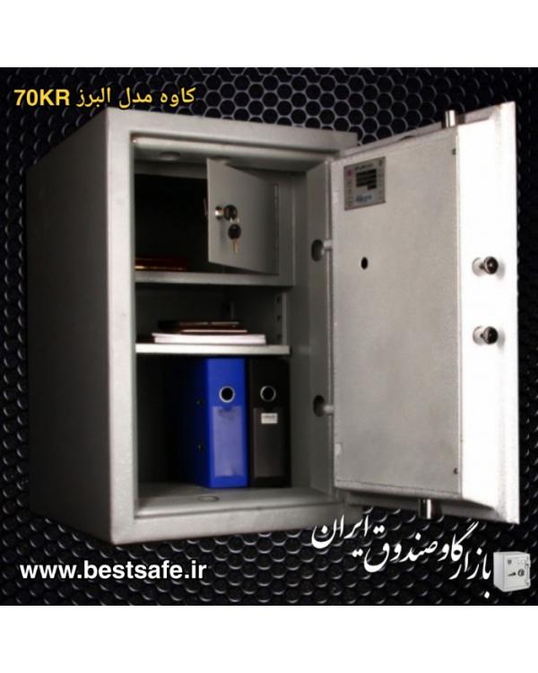 گاوصندوق کاوه مدل البرز 70kr