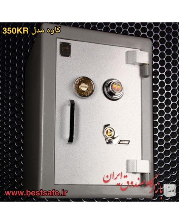 گاوصندوق کاوه مدل 350kr