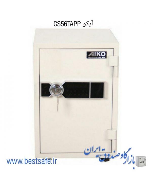 گاوصندوق آیکو مدل cs56tapp