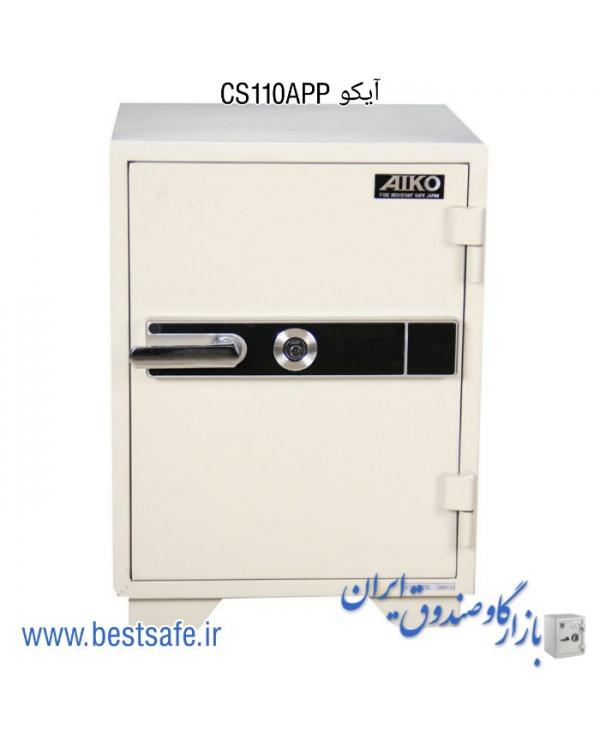 گاوصندوق آیکو مدل cs110app