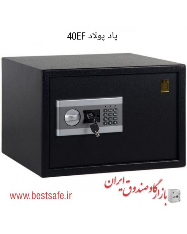 صندوق دیجیتال پاد پولاد مدل 40EF