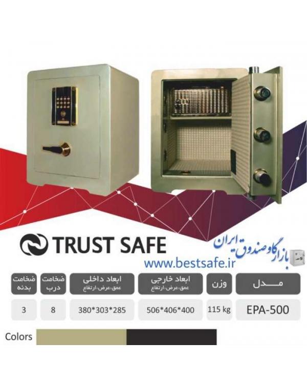 گاوصندوق تراست مدل EPA-500