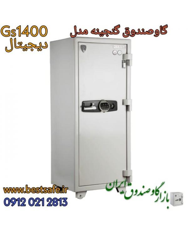 گاوصندوق گنجینه مدل GS 1400