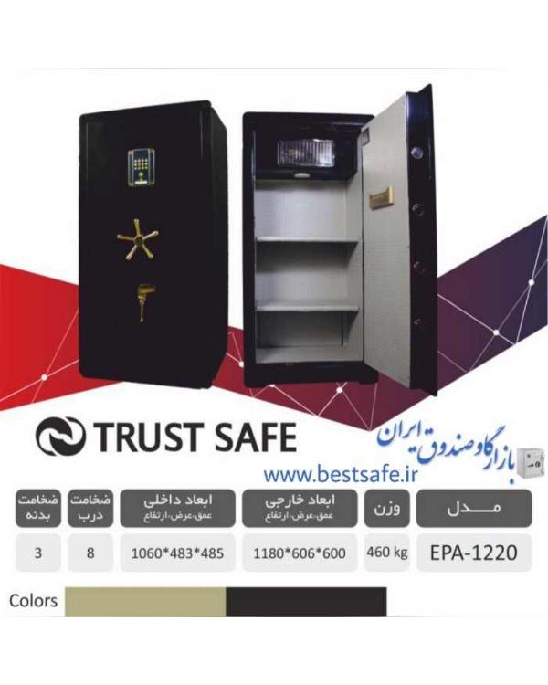 گاوصندوق تراست مدل EPA-1220