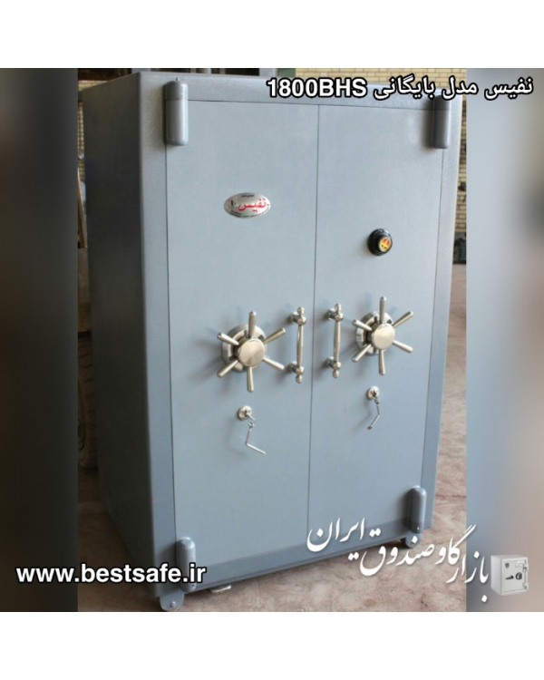 گاوصندوق بایگانی نفیس مدل 1800BHS