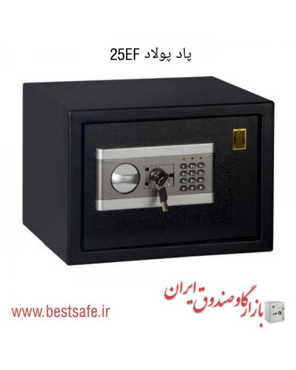 صندوق دیجیتال پاد پولاد مدل 25EF